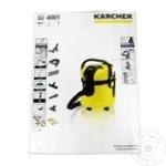 Aspirator spal Karcher SE4001 - cumpărați, prețuri pentru Metro - foto 2