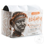 Cafea boabe Tucano Ethiopia 200g
