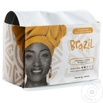 Cafea boabe Tucano Brazil 200g
