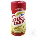 Cremă Cafea Coffeemate 400g