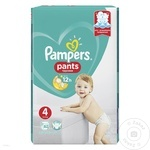 Scutece Pampers Pants nr.4 62buc