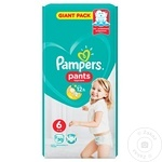 Scutece Pampers Pants nr.6 50buc