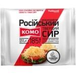 Сыр Komo Российский нарезанный 220г