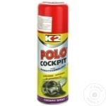 K2 SOL.CURAT BORD COKPIT 200ML
