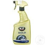 K2 SOLUT PT CAUCIUC BOLD 700ML