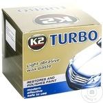 K2 POL.AUTO CAROS. TURBO 250G