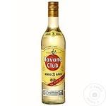 Rom Havana Club 3 ani 0,7l