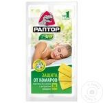 Пластины от комаров Raptor 10шт