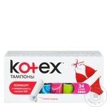 Тампоны Kotex Super 24шт