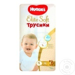 Scutece Huggies Pants Elite Soft nr.4 (9-14kg) 42buc