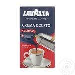Cafea macinata Lavazza Crema e Gusto 250g - cumpărați, prețuri pentru Metro - foto 6