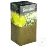 Чай Greenfield из полевой ромашки в пакетиках 25x1,5г