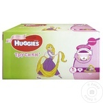 Scutece Pants Box Huggies Girl 9-14kg Nr.5 96buc