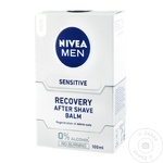 Balsam dupa ras Nivea Recovery 100ml
