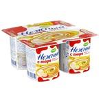Produs de iaurt Campina Nejnii cu piure de caise/mar 4x100g
