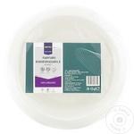 Farfurie Biodegradabilă METRO Professional pentru supă 10buc