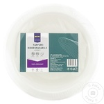 Биоразлагаемые тарелки для супа METRO Professional 10шт