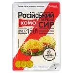 Сыр Komo Росийский нарезанный 150г