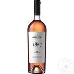 Вино Rose de Purcari розе сухое 0,75л