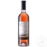 Vin Bostavan Muscat rose demidulce 0,75l