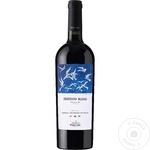Vin Purcari Freedom Blend rosu sec 0,75l
