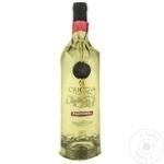 Vin Cricova Papirus Cahor rosu licoros 0,7l