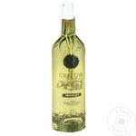 Vin Cricova Papirus Muscat alb sec 0,7l