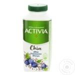 Iaurt de baut Activia afine/chia 320g