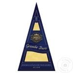 Сыр Grande Duro (6 месяцев) 180г