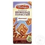 Шоколад молочный Победа пористый 65г