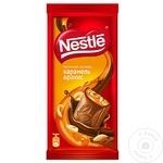Ciocolata de lapte Nestle cu caramela/arahide 90g