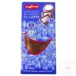 Ciocolata cu lapte Bucuria Plai 90g