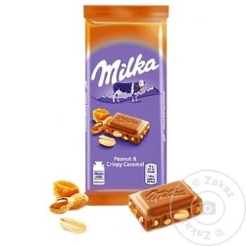 Ciocolata Milka arahide&caramela 90g - cumpărați, prețuri pentru Metro - foto 1