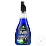 GRASS BLACK RUBBLER 500-600ML