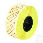 Etichete preț color 26x12mm 1 rolă