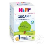 Lapte praf HiPP 1 Organic 800g