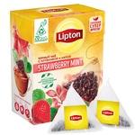 Чай Lipton клубника-мята пирамидки 20х1,6г