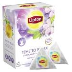 Чай Lipton Relax травяной в пакетиках 20х1,6г