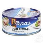 Тунец в собственном соку Tapas 160г