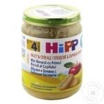 Пюре HiPP яблоко/банан/печенье 190г