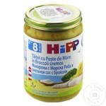 Пюре Hipp рыба/морковь/брокколи/лапша/рис 220г