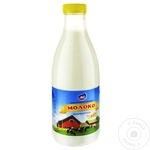 Молоко JLC 3,5% 0,93л