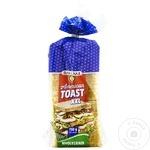 Paine pentru toast Dan Cake integrala 750g