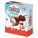 Kinder Chocofresh 41g
