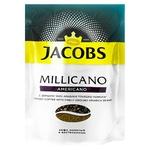 Cafea solubila Jacobs Milicano Americano 130g