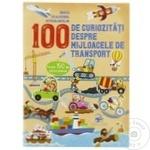 100 CURIOZITATI, AUTOCOLANTE