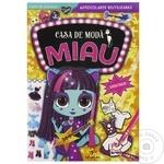 CASA DE MODA MIAU