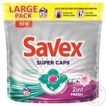 Detergent capsule Savex Fresh 25buc