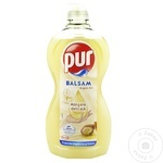 Detergent de vase Pur Argan Oil 450ml