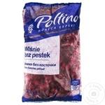 Visina fara sambure Poltino 2,5kg
